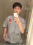 叶恺, 22  , Jiaojiang