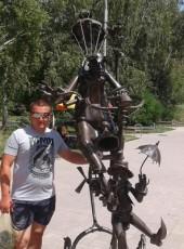 Vyacheslav, 32, Russia, Aleysk