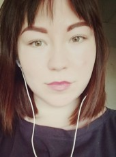 Veronika, 19, Russia, Barnaul