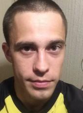 Sergey, 31, Russia, Saratov