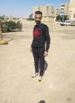 ahmed RAMZY, 29  , Suez
