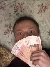 Danya, 25, Russia, Dzerzhinsk