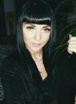Екатерина , 31 год, Москва