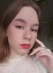 Nata, 19, Moscow