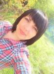 Фото девушки Светлана из города Кіровоград возраст 37 года. Девушка Светлана Кіровоградфото