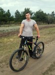 Алекс, 29 лет, Каменск-Шахтинский