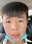 小哥哥, 20, Chengdu
