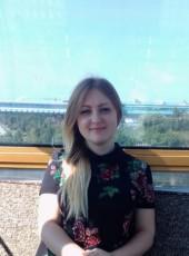 Alina, 28, Russia, Berdsk