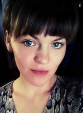 Ekaterina, 27, Ukraine, Donetsk
