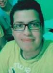 Yassin, 21 год, صفاقس