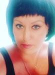 Milana, 35, Nizhnevartovsk