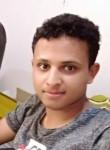 ايمن, 21  , Sanaa