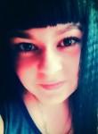 Kristina, 25, Volgograd