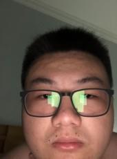 并尽快康复, 19, China, Beijing
