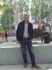 Сергей, 35, Россия, Тында