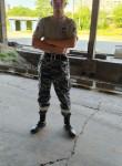 Mikhail, 32, Odessa
