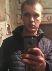 Nikolay, 26, Russia, Lipetsk