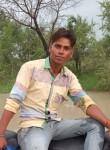 राम भरूश, 18  , Sunel