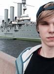 Evgeniy, 23, Saint Petersburg