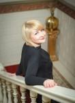 Leya, 45, Moscow