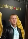 Anton, 23, Adler