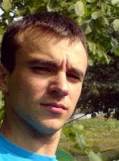 Сергей, 35, Ukraine, Uzhhorod