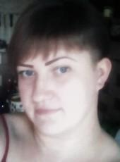 Натали, 26, Україна, Запоріжжя