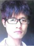 爱你的人, 26  , Shantou