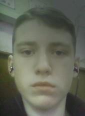 Denis, 18, Ukraine, Makiyivka