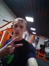 Sergey, 29, Russia, Yekaterinburg