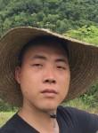 梁家进, 29  , Yunfu