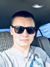 Vlad, 23, Russia, Novosibirsk