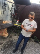Nikolay, 32, Russia, Ulyanovsk