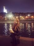 Vladislava, 25, Moscow