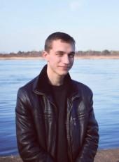 Ivan, 24, Belarus, Mazyr