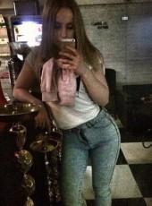 Irina, 19, Russia, Bryansk
