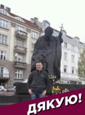 Roman, 42, Ukraine, Kristinopol