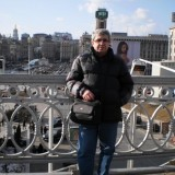 Novichok, 52  , Cherkasy