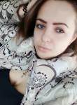 Olesya, 23  , Omsk