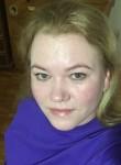мария, 35 лет, Архангельск