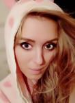 Kristina, 23, Kiev