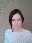 Nastya, 29, Vologda