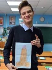 Anton, 27, Russia, Nizhniy Novgorod