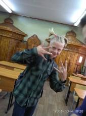 Ivan, 20, Russia, Ivanovo