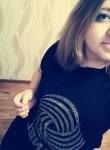 Marina, 21  , Michurinsk