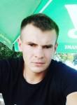 Sergey, 30, Vapnyarka