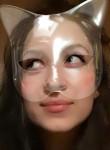 Katerina , 22, Omsk
