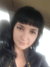 Tatyana, 33, Ukraine, Uzhhorod