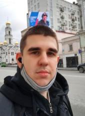 Ivan, 20, Russia, Yekaterinburg