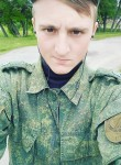 Artemiy, 25  , Donetsk